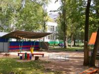 """Тольятти, детский сад №82 """"Богатырь"""", Московский проспект, дом 5"""