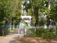 "Togliatti, nursery school №82 ""Богатырь"", Moskovsky avenue, house 5"