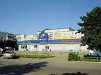 Togliatti, Moskovsky avenue, house 7. multi-purpose building