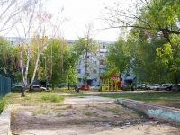 Togliatti, Moskovsky avenue, house 13. Apartment house