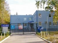"""Тольятти, офисное здание """"АСКО-ВАЗ"""", Московский проспект, дом 15"""