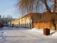 Togliatti, Moskovsky avenue, house 17 с.1. multi-purpose building
