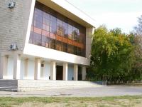 Тольятти, Московский проспект, дом 19. органы управления Центр гигиены и эпидемиологии в Самарской области