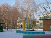 """陶里亚蒂市, 幼儿园 №72 """"Подсолнушек"""", Moskovsky avenue, 房屋 25"""