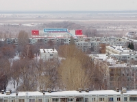 Togliatti, Moskovsky avenue, house 33. Apartment house