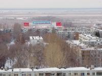 Togliatti, Moskovsky avenue, house 33. Apartment house