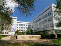 Togliatti, Moskovsky avenue, house 49. polyclinic
