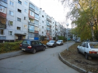 Togliatti, Moskovsky avenue, house 51. Apartment house