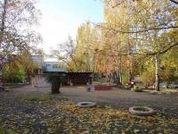 陶里亚蒂市, 幼儿园 №106, Изюминка, Moskovsky avenue, 房屋 53