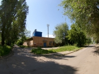 Togliatti, Moskovsky avenue, house 55. Social and welfare services