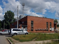 Тольятти, Московский проспект, дом 9. почтамт