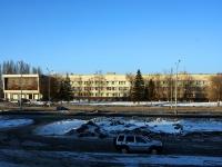 Тольятти, органы управления Центр гигиены и эпидемиологии в Самарской области, Московский проспект, дом 19