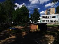 """Тольятти, детский сад №72 """"Подсолнушек"""", Московский проспект, дом 25"""