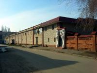 Тольятти, Московский проспект, дом 17 с.1. многофункциональное здание