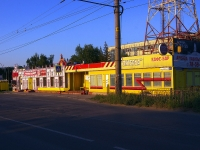 "neighbour house: avenue. Moskovsky, house 21А. cafe / pub ""Пятёрка"""
