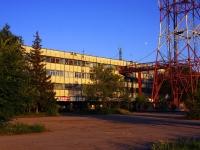 Тольятти, Московский проспект, дом 21. многофункциональное здание
