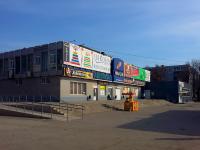 """Тольятти, Московский проспект, дом 7. торговый центр """"Новый день"""""""