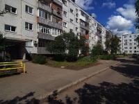 Тольятти, Московский проспект, дом 13. многоквартирный дом