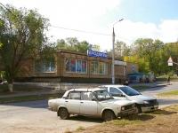 Togliatti, Murysev st, house 64. supermarket