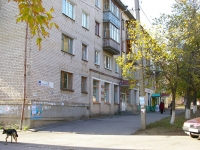 Togliatti, Murysev st, house 80. Apartment house