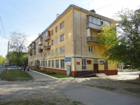 Togliatti, Murysev st, house 90. Apartment house
