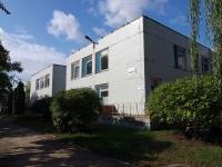 Тольятти, улица Мурысева, дом 47. детский сад №33, Мечта