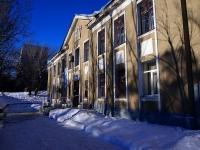 Togliatti, college Тольяттинский социально-экономический колледж, Murysev st, house 61А
