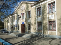 neighbour house: st. Murysev, house 61А. college Тольяттинский социально-экономический колледж