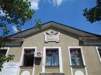 Тольятти, колледж Тольяттинский социально-экономический колледж, улица Мурысева, дом 61А