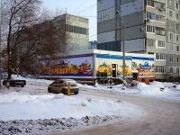 Тольятти, улица Мурысева, дом 85Б. магазин