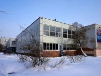 Тольятти, школа №18, улица Мурысева, дом 89А
