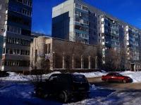 Тольятти, улица Мурысева, дом 52А. офисное здание