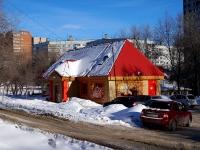 Тольятти, улица Мурысева, дом 52А с.1. магазин