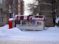 Тольятти, улица Матросова. магазин