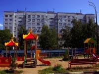 Тольятти, улица Мурысева, дом 46. многоквартирный дом