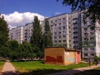 Тольятти, улица Мурысева, дом 48. многоквартирный дом