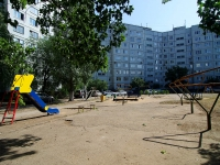 Togliatti, Murysev st, house 51. Apartment house