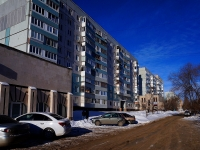 neighbour house: st. Murysev, house 52. Apartment house