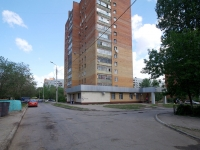 Togliatti, Murysev st, house 54. Apartment house