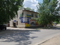 Togliatti, Murysev st, house 70. office building