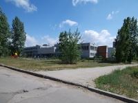 Тольятти, улица Мурысева, дом 49. школа №80