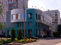 Тольятти, улица Мурысева, дом 52Б. офисное здание