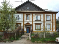 neighbour house: st. Naberezhnaya, house 1. Apartment house