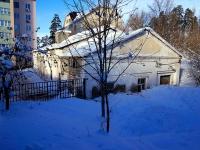Тольятти, улица Набережная. хозяйственный корпус