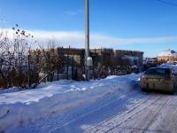 Тольятти, улица Набережная. строящееся здание