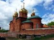 Тольятти, Нагорная ул, дом1А