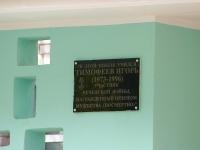 陶里亚蒂市, 学校 №15, Nikonov st, 房屋 18