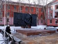 Togliatti, memorial Е.А.НиконоваNikonov st, memorial Е.А.Никонова
