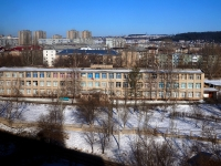 Togliatti, school №15, Nikonov st, house 18