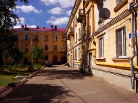 Togliatti, Nikonov st, house 9. Apartment house
